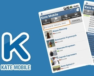 Kate Mobile Pro [8.4.2] (2013) Android