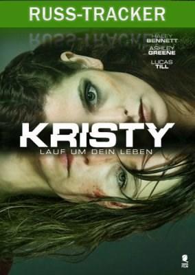Кристи / Случайные / Kristy / Random (2014) HDRip  скачать через торрент