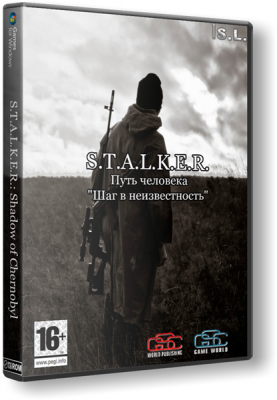 S.T.A.L.K.E.R.: Shadow of Chernobyl - Путь человека