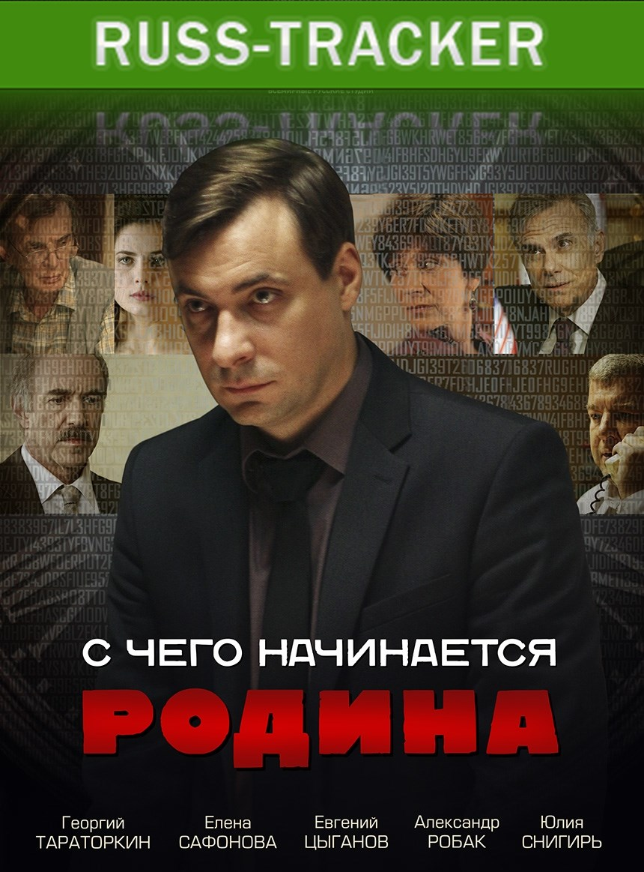 Руское порноgp 3 мп 4 29 фотография