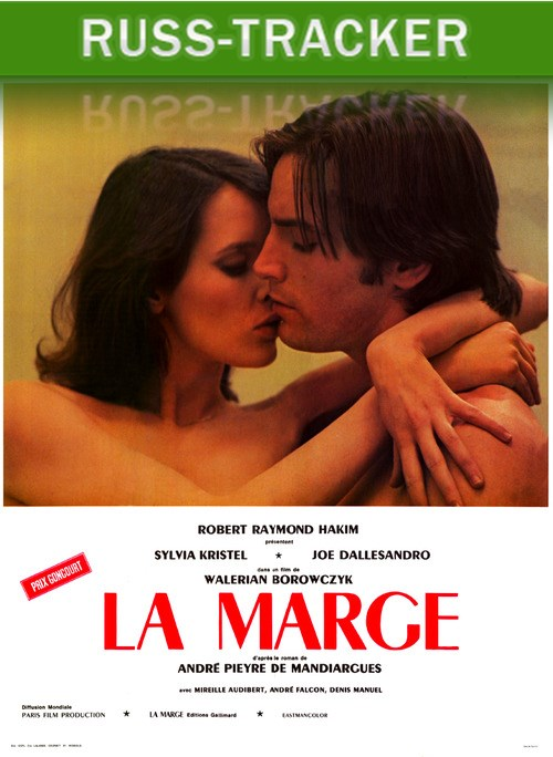 Грань / Проститутка / La marge / The Streetwalker (1976) DVDRip | L1  скачать через торрент