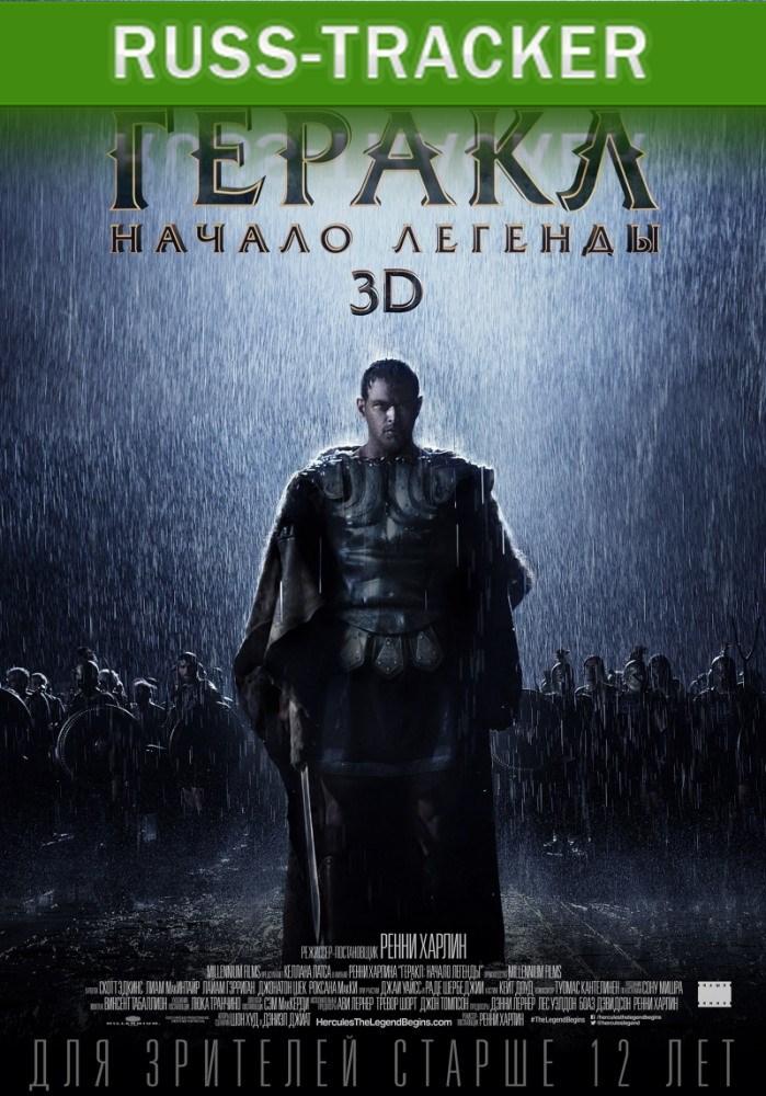 Геракл: Начало легенды / The Legend of Hercules (2014) BDRip-AVC  скачать через торрент