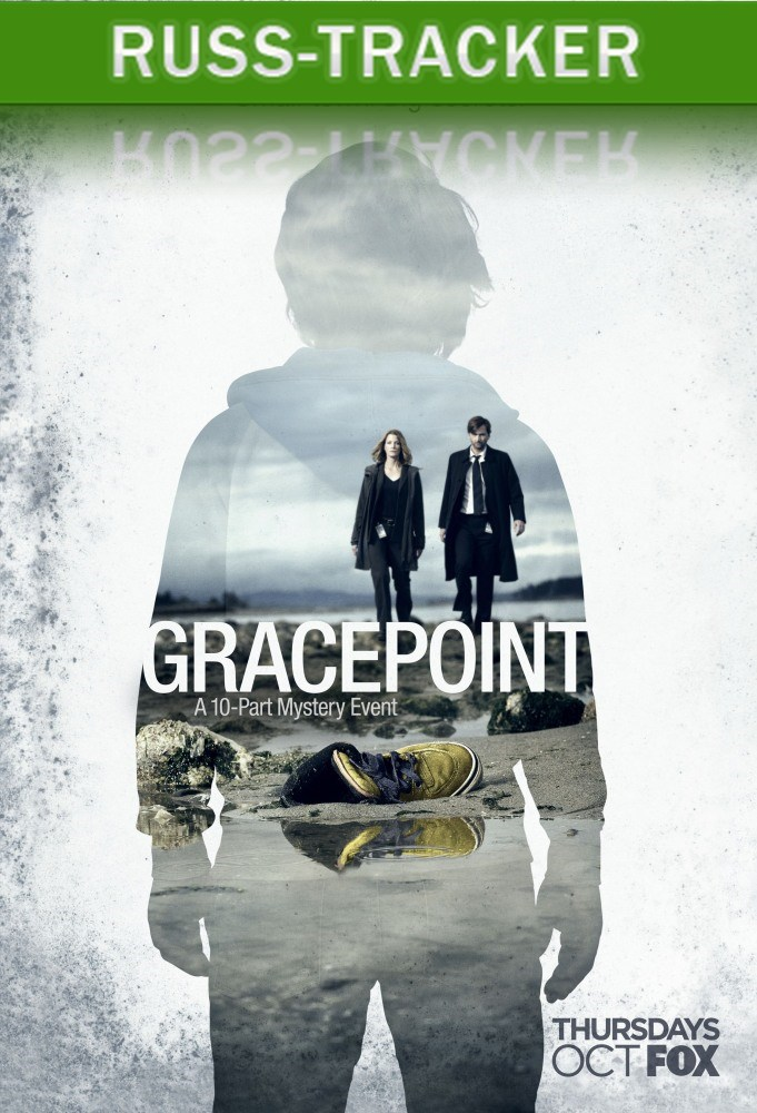 Грейспоинт / Gracepoint [01х01-09 из 10] (2014) WEB-DL 720p | NewStudio