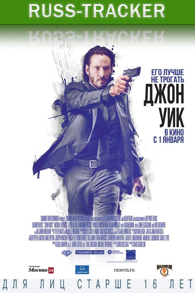 Джон Уик / John Wick (2014) HDRip-AVC  скачать через торрент